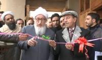 Les États-Unis doivent choisir : bombarder les mosquées d'Afghanistan ou les rénover ?