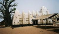 Mosquée du jour: la plus ancienne du Ghana