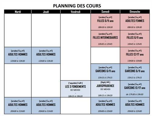 cours-planning-mosquee