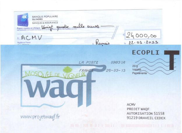 don-projet-waqf