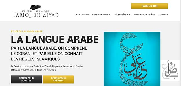 mosquee-mureau-site-internet-mea