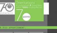 La finance islamique expliquées en 7 points