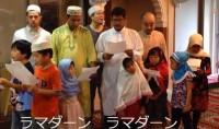 Anasheed japonais sur le mois de Ramadan