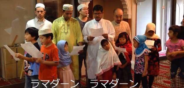 anashid-japanais-mea