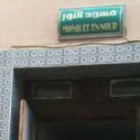 mosquee-ennour-montpellier-plan-cabanne-mea