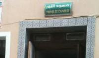 Mosquée de Montpellier, son vendredi
