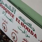 1-mosquee-bezier-elhouda mea
