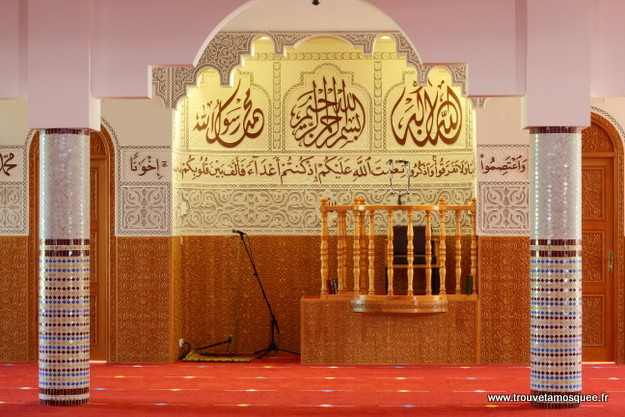 mosquee-as-salam-Nantes (6)