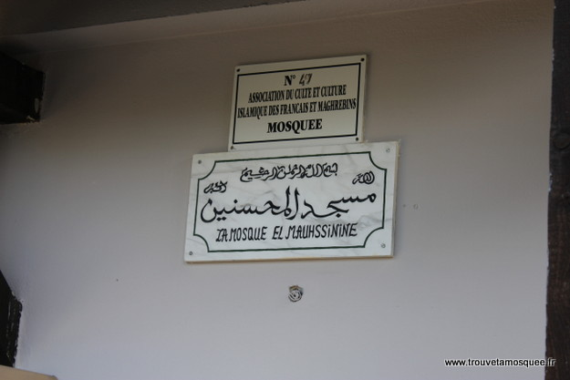 mosquee-beaucaire-tdf2013 (2)