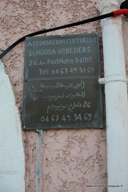 mosquee-bezier-elhouda (13)