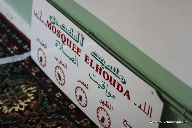 mosquee-bezier-elhouda (5)