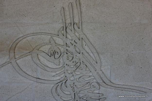tdf-mosquee-turque-bellevue (10)
