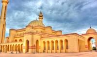Portes ouvertes pour la grande mosquée de Bahrein – Ahmed Al Fateh Islamic Center