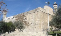L'occupation Israelienne décide de fermer une mosquée pour Yom Kippour