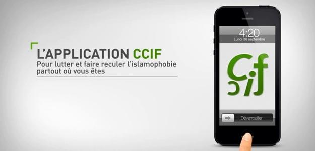 ccif-app-mea