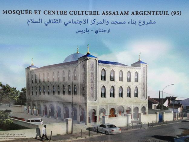 mosquee-assalam-argenteuil