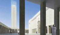 La grande mosquée de Marseille : un rêve pour les marseillais