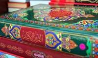 Ramadan : 300 questions sur le Coran