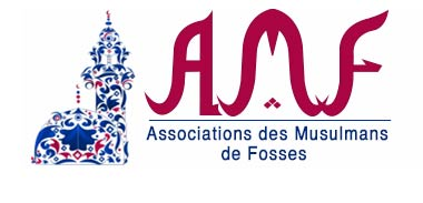 logo-mosquee-fosses
