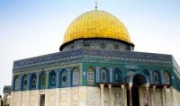 De l'hôtel à la mosquée Al Aqsa