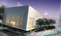 Une mosquée à la Silicon Valley en 2064