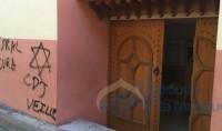 Islamophobie : tags pro-Israël sur une mosquée de Marseille