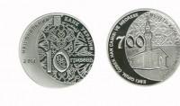 Une pièce de monnaie à l'effigie d'une mosquée en Ukraine.