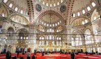 Vidéo : découverte de la mosquée Fati #istanbultomecca