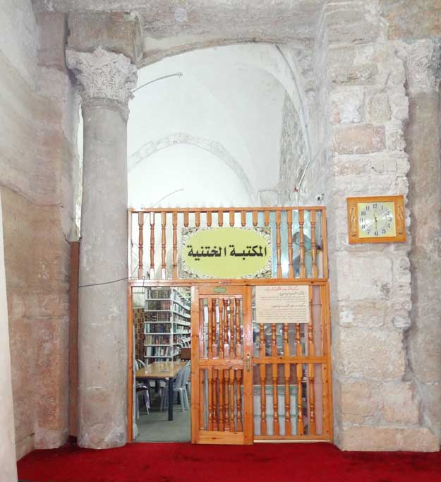entree-bibliotheque-al-aqsa