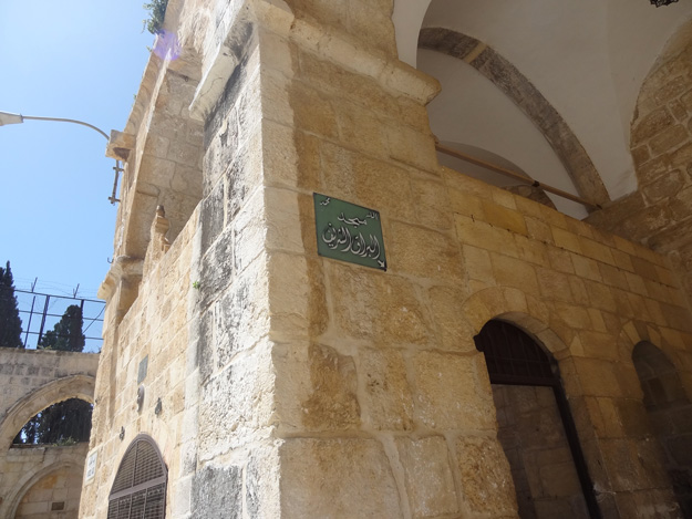 entree-mosquee-al-burak