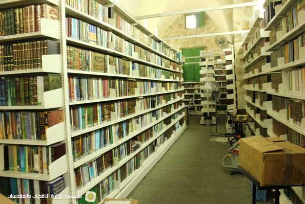 int-biblio-alqsa