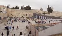 La mosquée al Aqsa : le Mur Al Burak Sharif