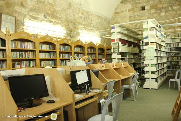 mediatheque-al-aqsa