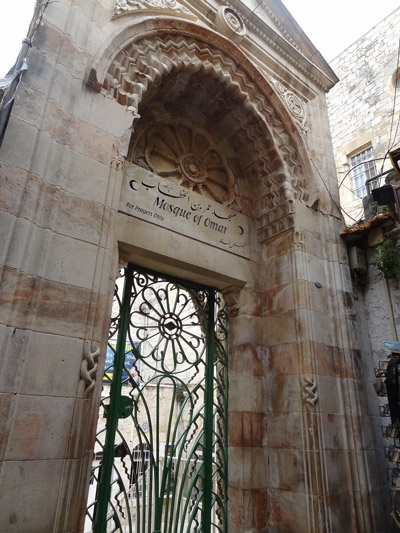 porte-mosquee-omar-quds