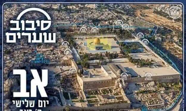 projet-juif-al-aqsa
