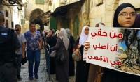 L'étau se resserre sur la mosquée Al Aqsa à Jérusalem