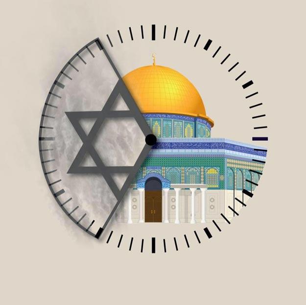 aqsa-palestine-croix-david