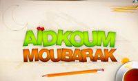 L'Aïd el Fitr : la mosquée de paris et le CFCM l'annoncent pour le dimanche 25 juin