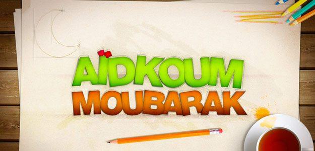 L'Aïd el Fitr : la mosquée de paris et le CFCM l'annoncent pour le Mardi 04 juin