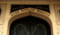 Panorama des mosquées au Japon