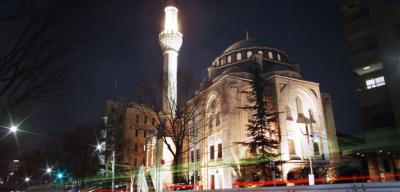 La mosquée de Tokyo Camii Japon