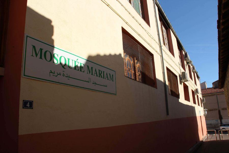 Un exemple pour les mosquées de France : le Centre Musulman De Marseille | Trouve Ta Mosquée