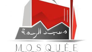 De Malpassé à la Busserine : le réveil des projets de mosquées à Marseille