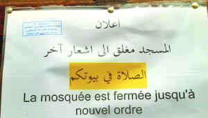 Que deviennent nos mosquées pendant le COVID-19 ?