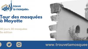 Ramadan Road Trip 5 : Mayotte
