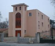 Photo de la mosquée Mosquée de Mérignac