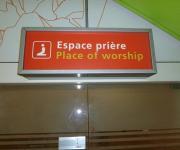 Photo de la mosquée Salle de Prière aéroport Charles de Gaulle