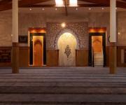 Photo de la mosquée Mosquée Othman Ibn' Affan