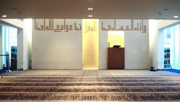 2369_mihrab-mosquee-billancourt.jpg