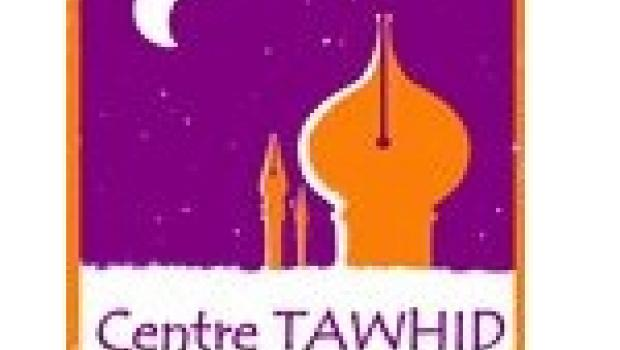 869_centre-tawhid.jpg